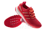 adidas_energy_boost_pair