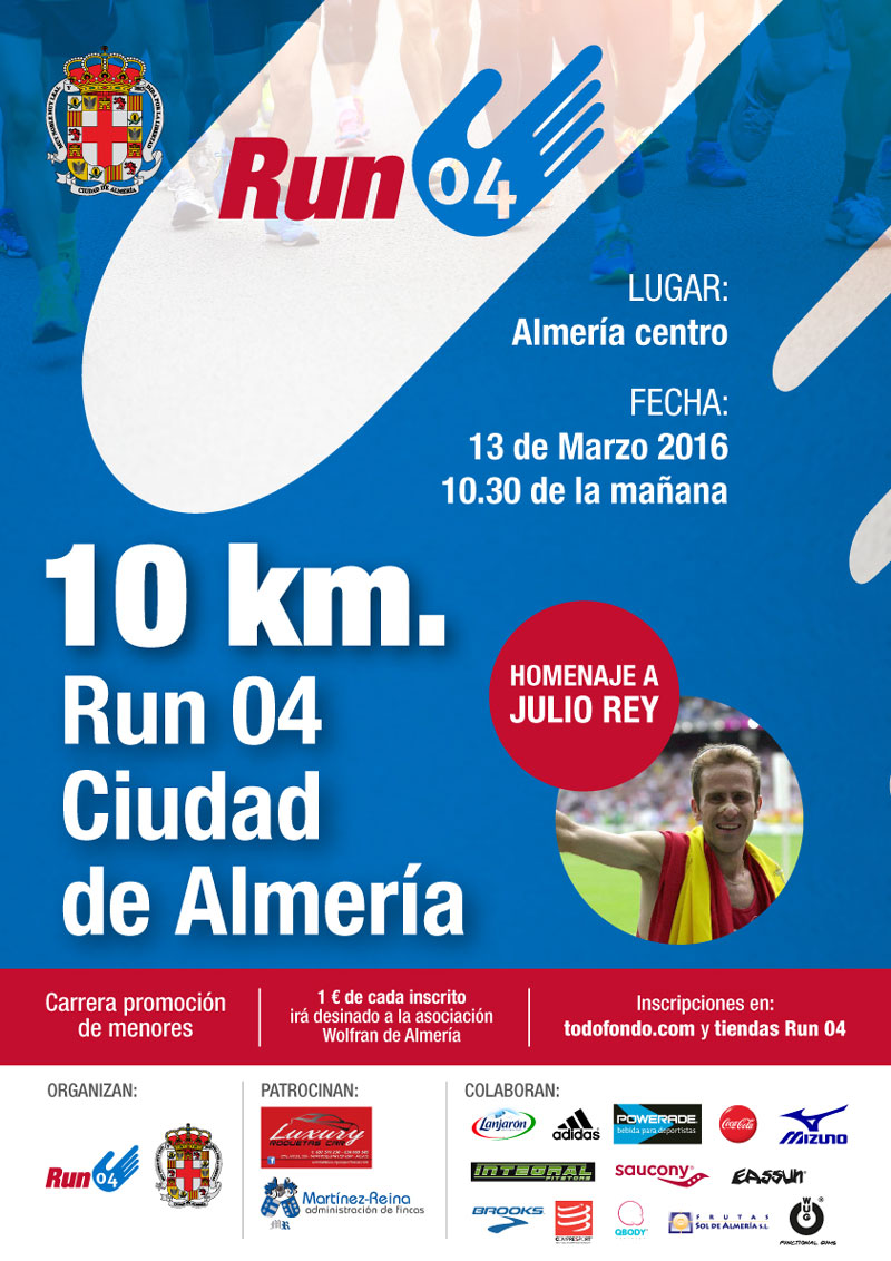 cartel-carrera-almeria-2016-Run04